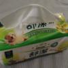 「台湾ではトイレットペーパーは流してはいけない」は本当か?