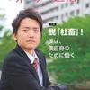 横浜市男女共同参画推進協会の情報誌「フォーラム通信」にインタビューが掲載されました