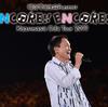 小田和正 ENCORE!! ENCORE!! ツアー 初日セットリスト(5月14日 横浜アリーナ)