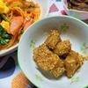 【作り置き】菊芋の味と食感は?揚げ菊芋の味噌和えの作り方。