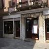 ベネチアでランチを安く美味しく!Ristorante Pizzeria Dolfinがオススメ