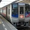 東京では考えられないリッチな特急列車通勤をしている件