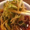 広島風つけ麺楽