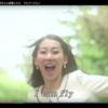 市全体を擬人化!?ユニークでありながら地域PRも行う映像、兵庫県伊丹市の「もしも伊丹さんと結婚したら」