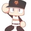 読売ジャイアンツ 歴代ベストナイン・最強チーム