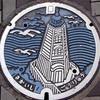 堺貼り紙・看板散歩/旧堺燈台