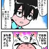鞠の付喪神・まり子 第14話「お人好し」