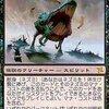 マジックザギャザリングの神河謀反の中で  どのカードが最もレアなのか?