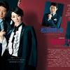 25ansヴァンサンカン9月号「松岡修造×紅ゆずる」彼女の尊敬してやまない松岡さんのお歌は泣けます。