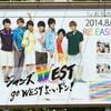 2014.08.06 ジャニーズWEST 1stアルバム『go WEST よーいドン!』