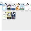 プログラミング入門書がAmazonで無料