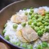 ボンノビス貝とグリーンピースの炊き込みご飯