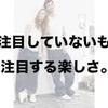 数年後にはヴィンテージ?リーバイスレッド&エンジニアドジーンズをオンライン古着屋で激安青田買い!