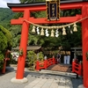 奈良有数のパワースポット『天河大辯財天社』