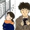 【WORK】朝日新聞EduA(朝日新聞社)『Editor's Talk』 東大合格発表、コロナで掲示中止 思い出すのはまさかの「合格見逃し騒動」