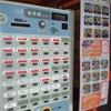 「居酒屋福」で「春巻+海鮮バリそば」 0(スタンプカード)+880円
