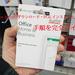 Office 2019のダウンロード・インストール方法・手順を完全ガイド