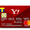 Yahoo!JAPANカードの上限回数とかスマートフォンとnanacoカードは違うなど注意点まとめ!ついでにnanacoチャージで0、5%還元も本当です!