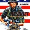 「ASSAULT」(GDW/Hobby Japan)を対戦する(2/2)