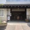 日本民芸館「藍染の絞り 片野元彦の仕事」展