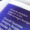 スウェーデンの左党躍進で、日本共産党を考える