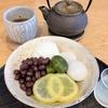 金沢、老舗和菓子「村上」のカフェにて抹茶レモンあんみつを。