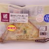 2018/9/18発売 内容量63g 糖質13.9g/1個 3種のきのこグラタン風トースト 〜ブラン入り食パン使用〜