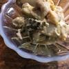 ゴーヤのカシューナッツペースト混ぜココナッツミルク煮 グリーンカレー風味