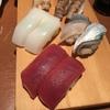 11/25【嗜み祭り】2日目、2店目「魚がし鮨」