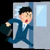 「仕事を休まない=美徳」な迷惑上司の心理と対策