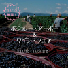 ボジョレー・ヌーボー&ワイン・フェア開催! →11/24(土)まで