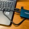外付けSSD「Samsung T5 500GB」を購入した話【PC/SSD】