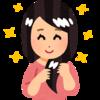 大人女子ジャズダンスClass☆いよいよ17日スタートっ!