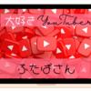 【大好きYouTuber】ふたばさん(ふたばのつくえ/読書日和)