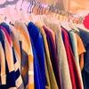 洋服の断捨離するときは、「迷ったら捨てる」方が良いかも知れないと、思い直した理由。