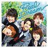 Real Dream 発売おめでとう!