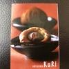 ANA機内販売、CAオススメの栗のお菓子「KuRi」ですが