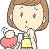 主婦が在宅ワークで稼ぐ方法、今すぐ手っ取り早く儲かる16選!