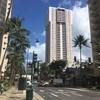ハワイのバケレン規制