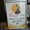 吉祥寺のボードゲームカフェ『Caravan's Base(きゃらべ)』訪問レポート