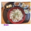 鎌倉宮前 和食屋さん