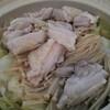 土鍋で鶏と野菜蒸し