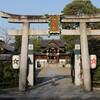 陰陽師に由縁のある神社『晴明神社』を参拝してみた in京都