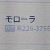 【ポケモンSM】シングルS2 バンドリマンダinアローラ【レート2000達成構築】