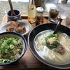 ソーキそば「ほりかわ」 | 2018年5月沖縄日帰り旅行1