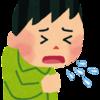 【ある小児科医の提言】昼夜ずっと咳が止まらない。マイコプラズマ肺炎について