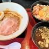 【ラーメン探訪記】麺屋さ近 二代目:会津地鶏つけ麺+すきやき丼