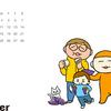 11月のカレンダー&お知らせまとめ