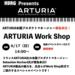 ARTURIAプロダクトマネージャー緊急来日!6/17(日) Arturia Work Shop 開催!!