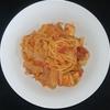 ホットクック 試作レシピ 調味料塩だけで作るシンプルな無水トマト缶ナポリタン